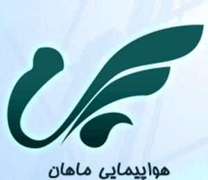 برقراری پروازهای تهران - استانبول