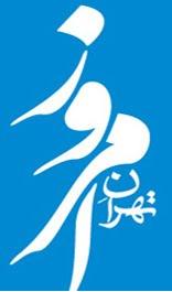 """طراح لوگوی """"تهران امروز"""": با اين عينك «شکل های بيربط» را می بینند!"""