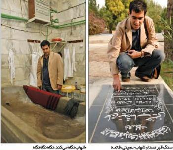 عکس غسال خانه بهشت زهرا