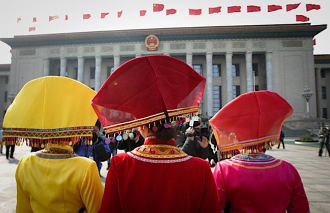 کنگره خلق چین
