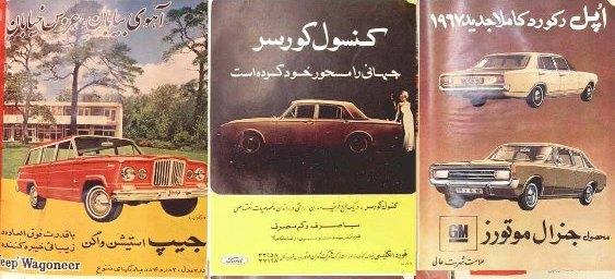 عکس+های+تهران+قبل+از+انقلاب