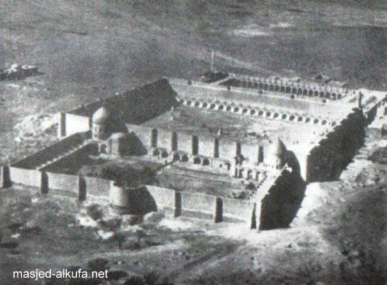 مسجد کوفه در یک قرن پیش