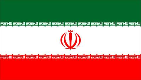 جمهوری اسلامی عزیز ایران