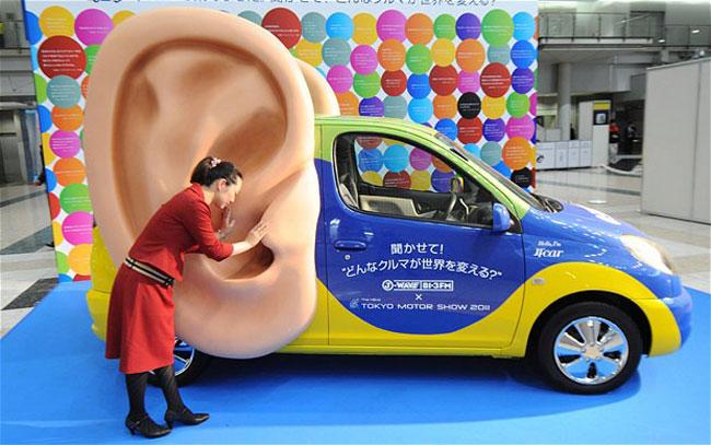 ماشين گوش