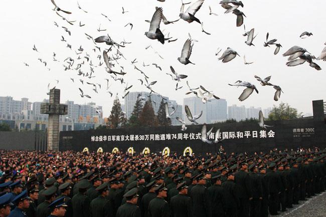 سالگرد قتل عام شهر نانجينگ چين
