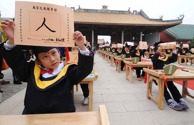دانش آموزان چيني