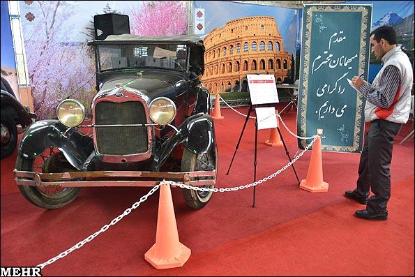 نمایشگاه موزه خودروهای تاریخی ایران