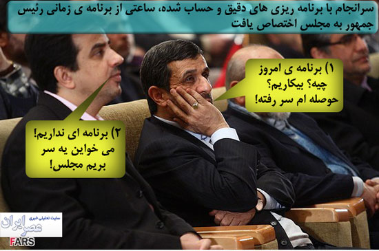 راسخون یار همیشه همراه حجت الاسلام سيد حسين هاشمی نژاد و تصاویر جالبی از خانواده هاشمی رفسنجانی