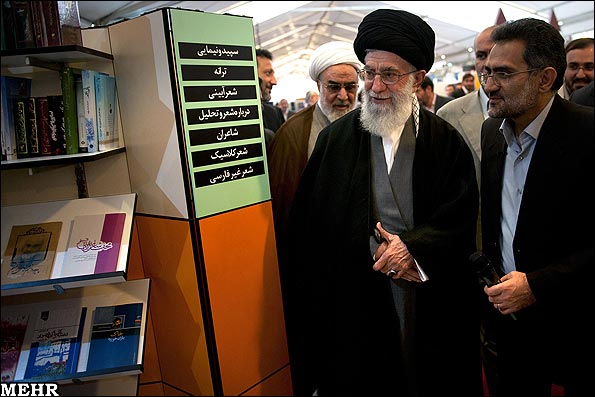 بازدید رهبر انقلاب از نمایشگاه کتاب تهران
