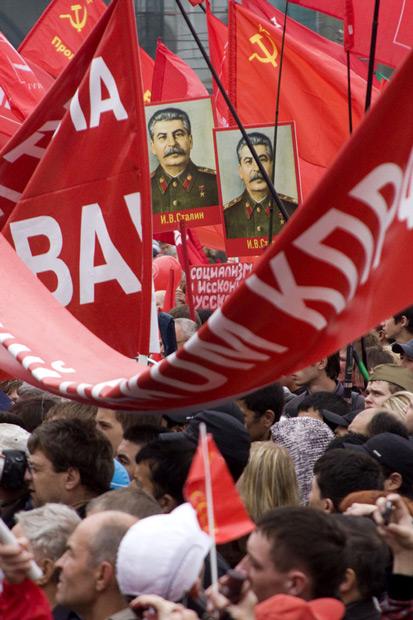 حزب کمونیست