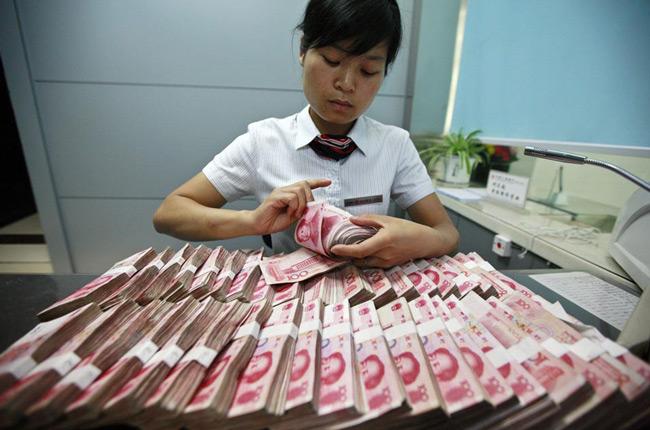 کارمند بانک