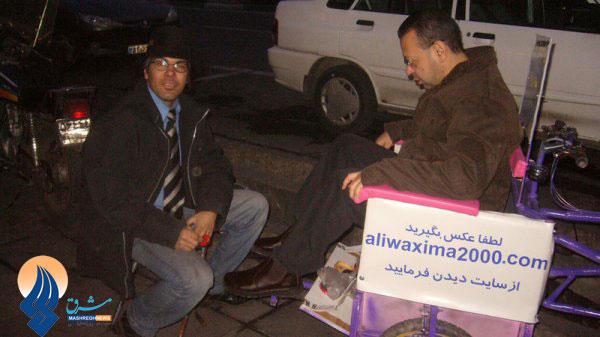علی واکسیما عکس خلاقیت خلاقیت ایرانی خلاقیت آموزش خلاقیت