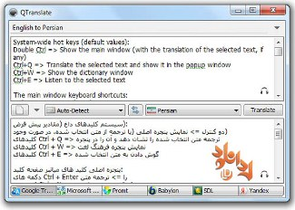 دانلود مترجم زبان انگلیسی