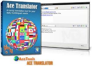 دانلود مترجم زبان