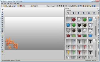 دانلود نرم افزار ساخت لوگو و نوشته های سه بعدی