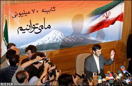 اولین کنفرانس مطبوعاتی احمدی نژاد در سال 84