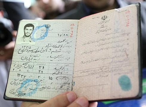 شناسنامه احمدی نژاد