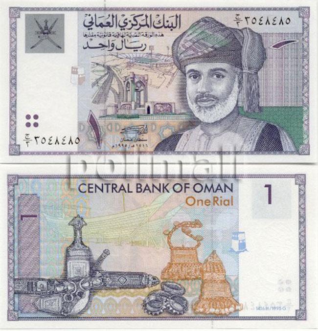 عکس پول ۱۰۰۰۰ افغانی