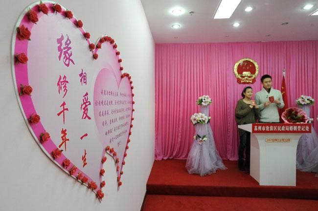 ازدواج زوج چینی در روز 12 ماه 12 سال 2012