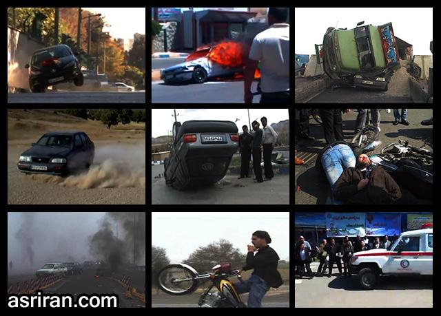 تصادفات رانندگی در ایران