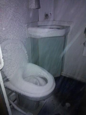 توالت قطار