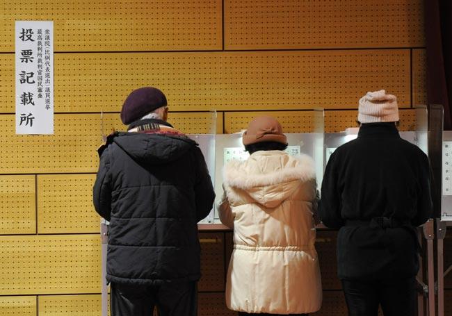 انتخابات سراسری در ژاپن
