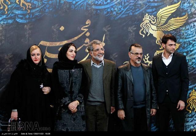 اختتامیه سی و دومین جشنواره فیلم فجر