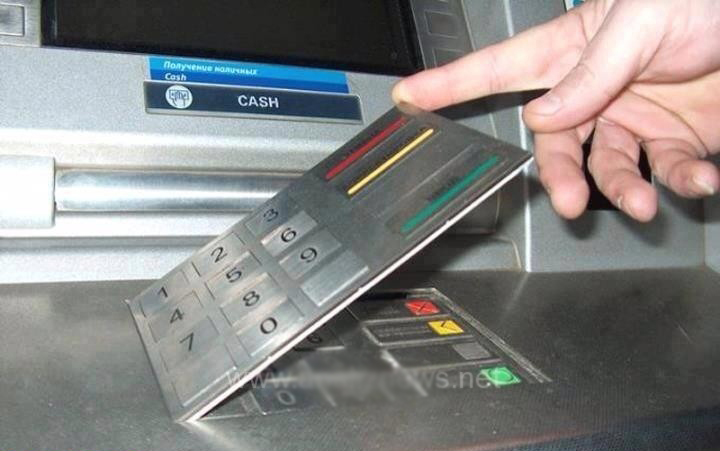 جدیدترین تکنیک دزدی از دستگاه   ATM! (عکس)
