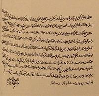 نامه خرم سلطان