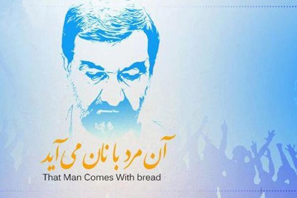 نتیجه تصویری برای عکس های تبلیغاتی نامزدهای انتخابات مجلس