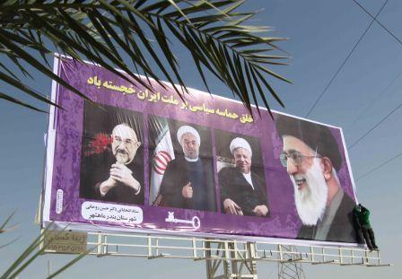 انتخابات 24 خرداد