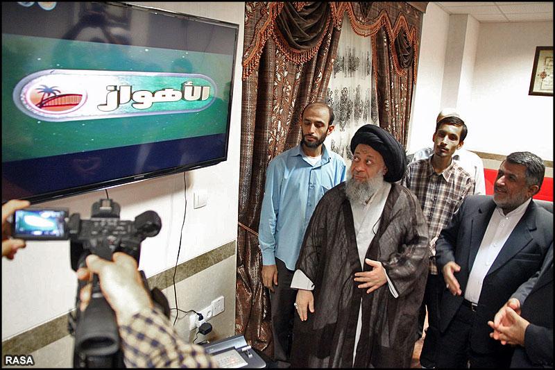 کانال تلگرام عربی اهواز