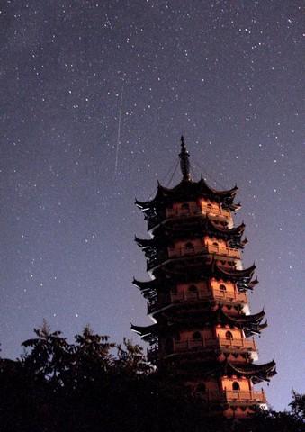 جیانگشی چین