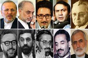 وزرای خارجه جمهوری اسلامی