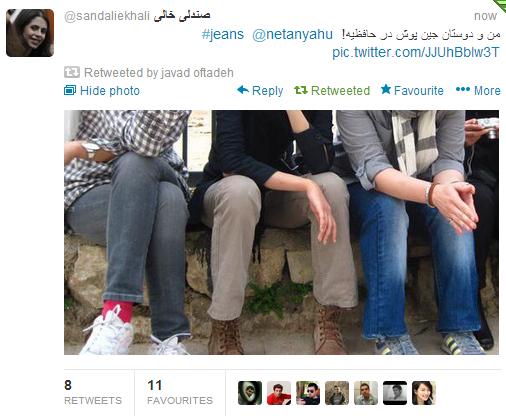 310838 291 - کمپین ایرانی های جین پوش علیه نتانیاهو(+عکس)