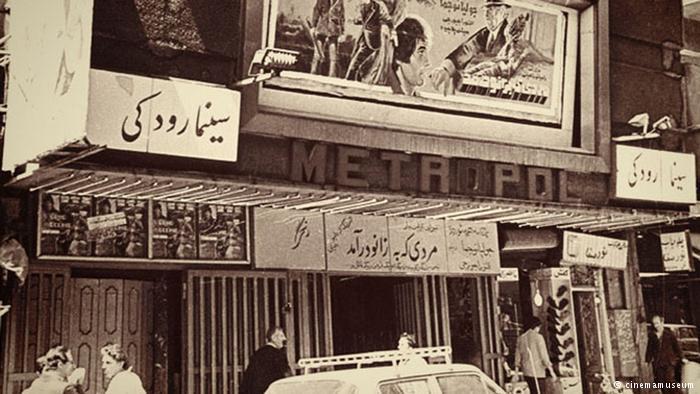 رادیو تهران قدیم