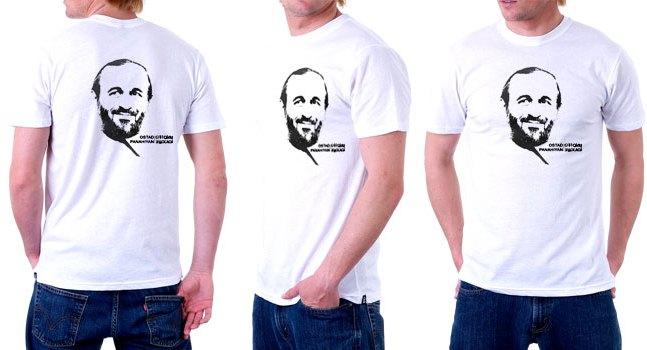 تی شرت طالب زاده و پناهیان هم رسید...