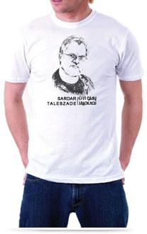 تی شرت پناهیان تی شرت بهرام رادان
