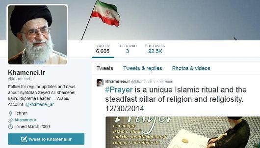 صفحه khamenei.ir در توئیتر به کمپین اینترنتی ضدنژادپرستی در آمریکا پیوست