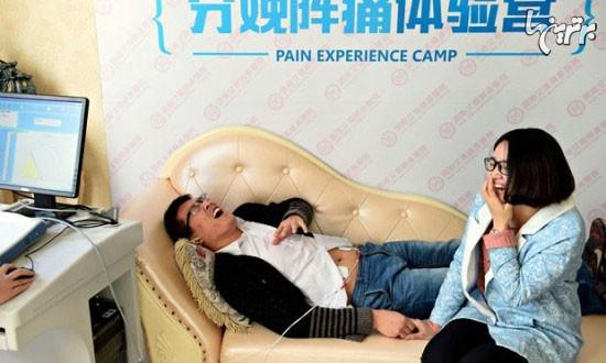 مردهایی که درد زایمان میکشند! (+عکس)