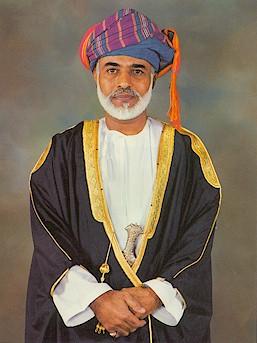 دلهره آمریکا از مرگ سلطان قابوس:  ممکن است خاورمیانه به هم بریزد / نگرانی از رقابت ایران و عربستان بر سر پادشاه جدید عمان