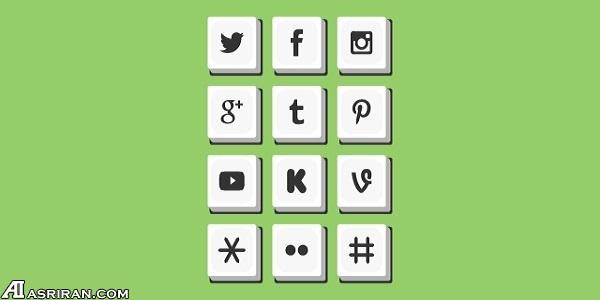 هشتگ؛ نماد محبوب شبکه های اجتماعی