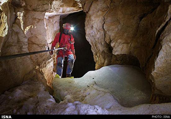 غار «جوجار» کجاست؟ (+عکس)