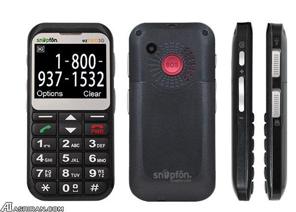 تلفنهای همراه ویژه افراد مسن