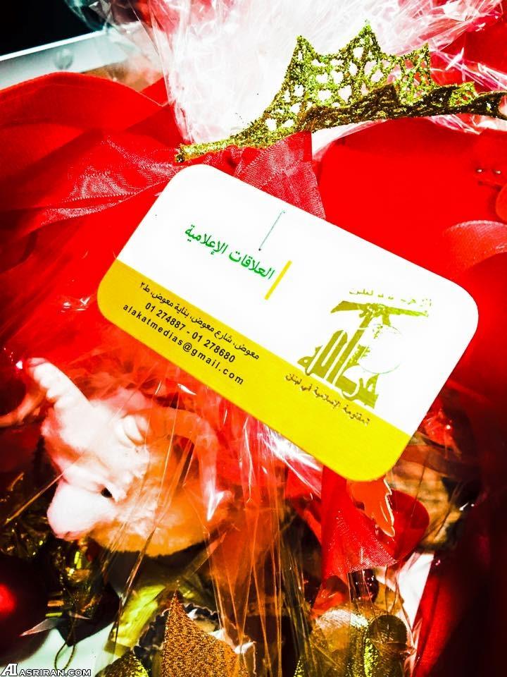 حزب الله لبنان برای بی بی سی گل فرستاد(عکس)