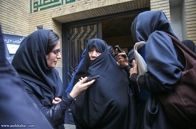 همسر هاشمی رفسنجانی عفت مرعشی زندگینامه عفت مرعشی بیوگرافی عفت مرعشی