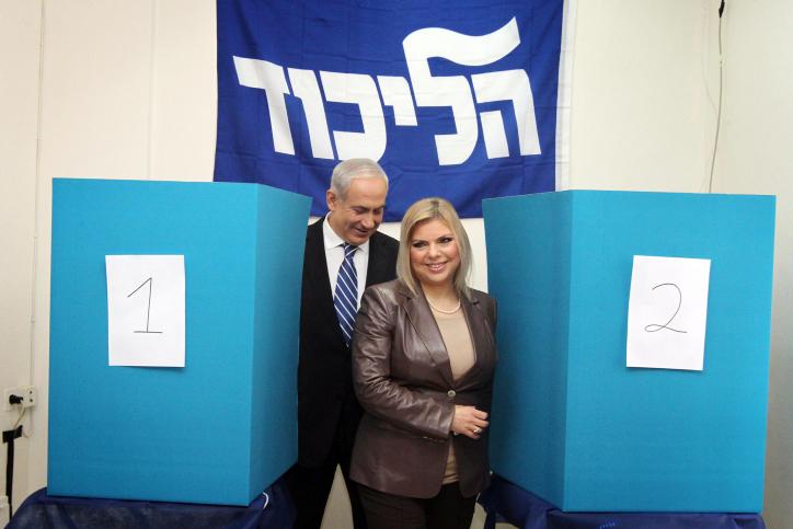 مهمترین جنجال انتخابات اسرائیل: همسر نتانیاهو مظنون سوء استفاده مالی