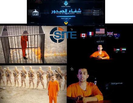 432952 521 داعش خلبان اردنی را زنده زنده سوزاند / تصاویر ۱۸+