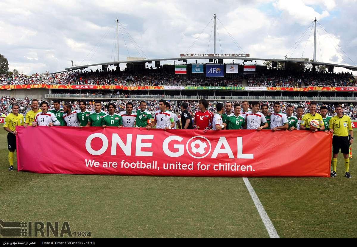 گل سردار آزمون زیباترین و بازی ایران- عراق بهترین دیدار جام ملت های آسیا