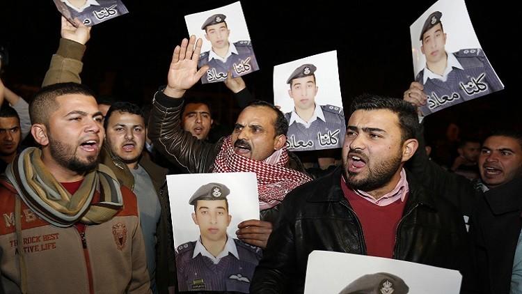 داعش خلبان اسیر اردنی را سوزاند (+عکس و فیلم) / اردن 2 عضو  القاعده را اعدام کرد / ناآرامی در شهر زادگاه خلبان